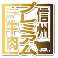 【肉の鳥喜代ネットショップ】torikiyo.net